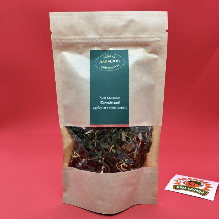 Чай зеленый китайский лайм, женьшень