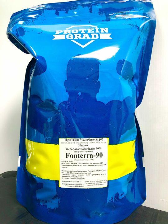 Изолят сывороточного белка Fonterra-90 (быстрорастворимый)