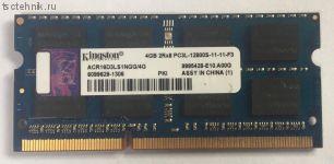 Kingson 4GB 2Rx8 PC3L-12800S-11-11-F3