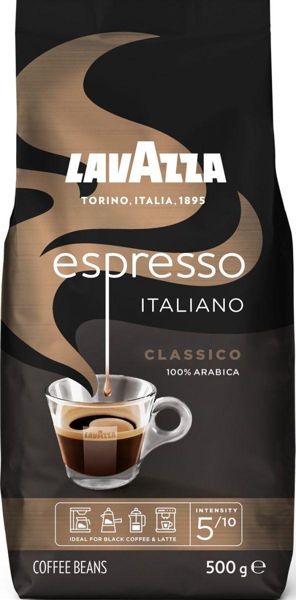 Кофе в зернах Lavazza Espresso (5) 500г