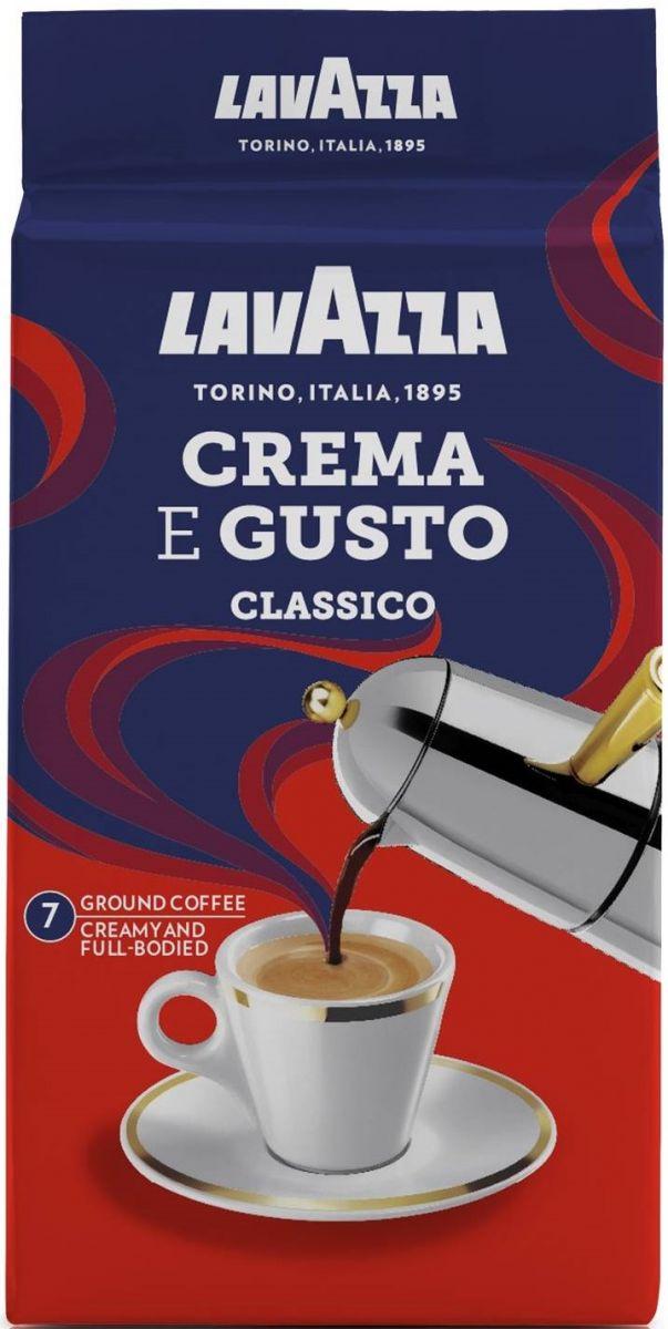 Кофе молотый Lavazza Crema E Gusto (7) 250г