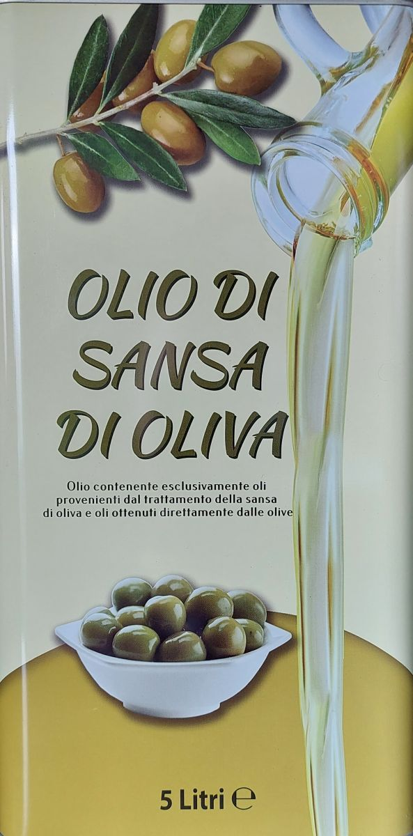 Масло оливковое Vesuvio (второй отжим) 5л