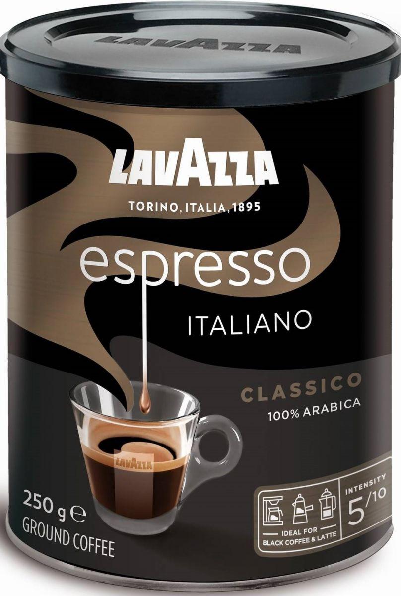 Кофе молотый Lavazza Espresso (5) 250г банка