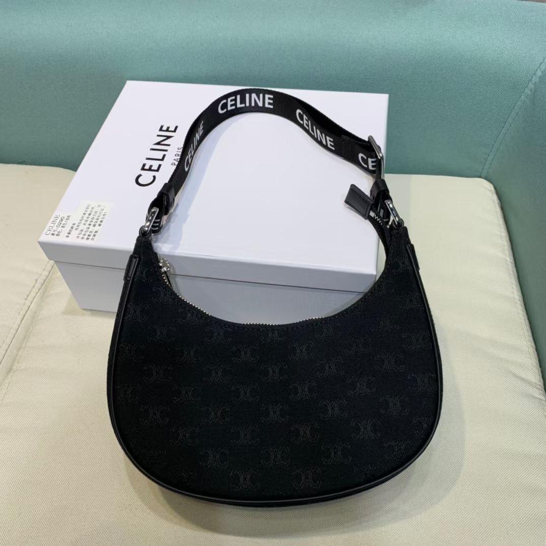 Celine 24 х 20 х 12 cm