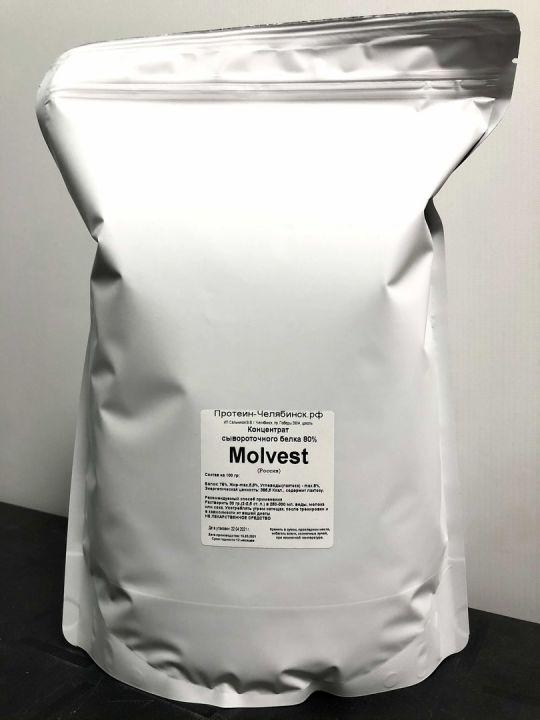 Концентрат сывороточного белка MOLVEST 80% - 1 КГ