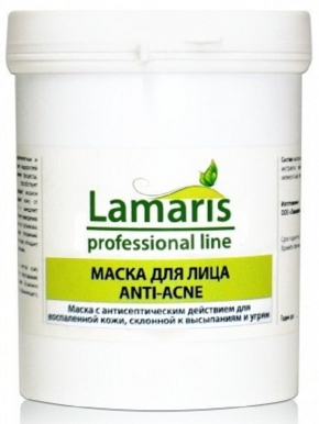 Lamaris Face Mask Anti-Acne 500 гр.