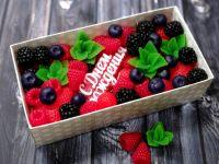 ягодная коробочка