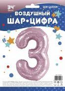 Шар (34''/86 см) Цифра, 3, Slim, Светло-розовый, 1 шт. в упак.