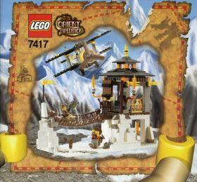 7417 Лего Храм на горе Эверест