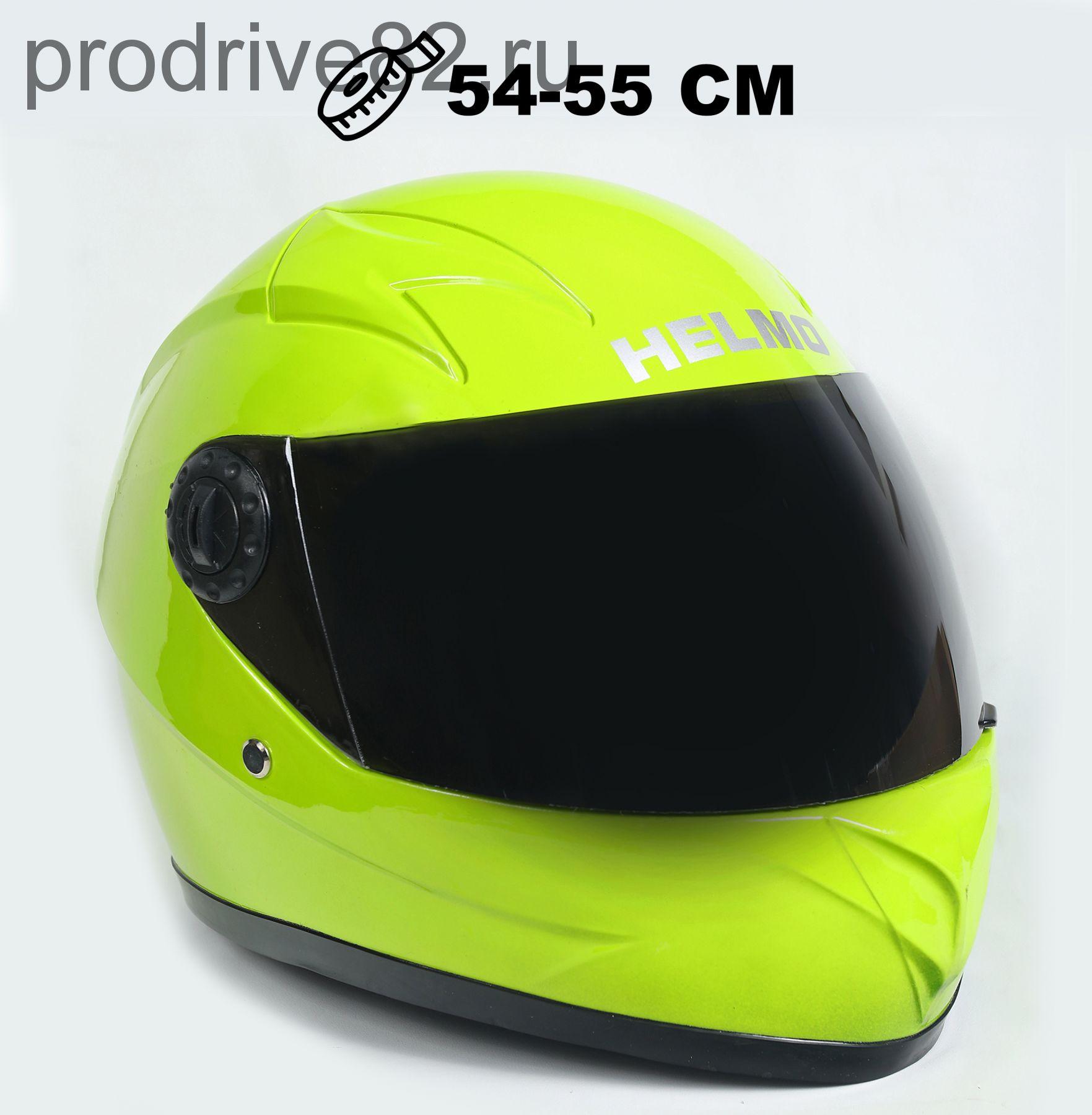 Шлем детский интеграл Helmo 02 Green