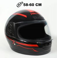 Шлем интеграл Helmo HZF03 Black-Red