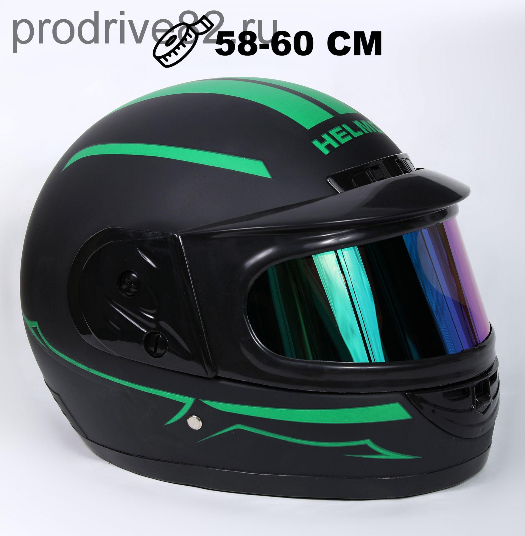Шлем интеграл Helmo Double Glass Black-Green