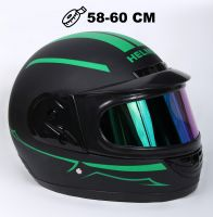 Шлем интеграл Helmo Double Glass Black-Green фото 1