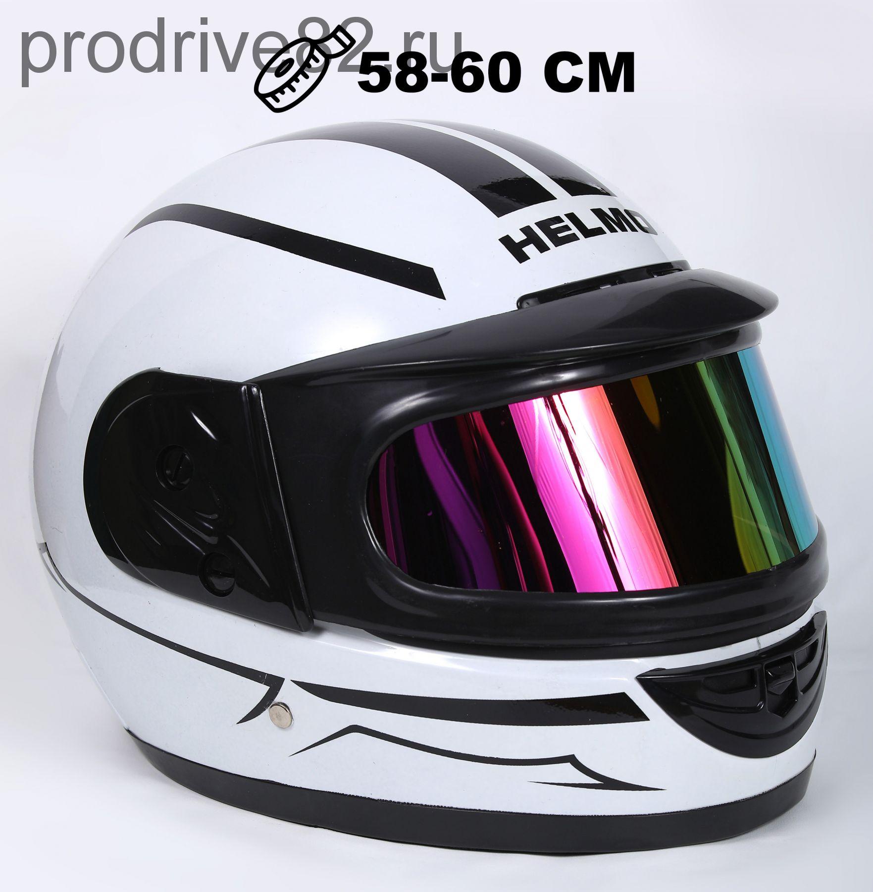 Шлем интеграл Helmo Double Glass White