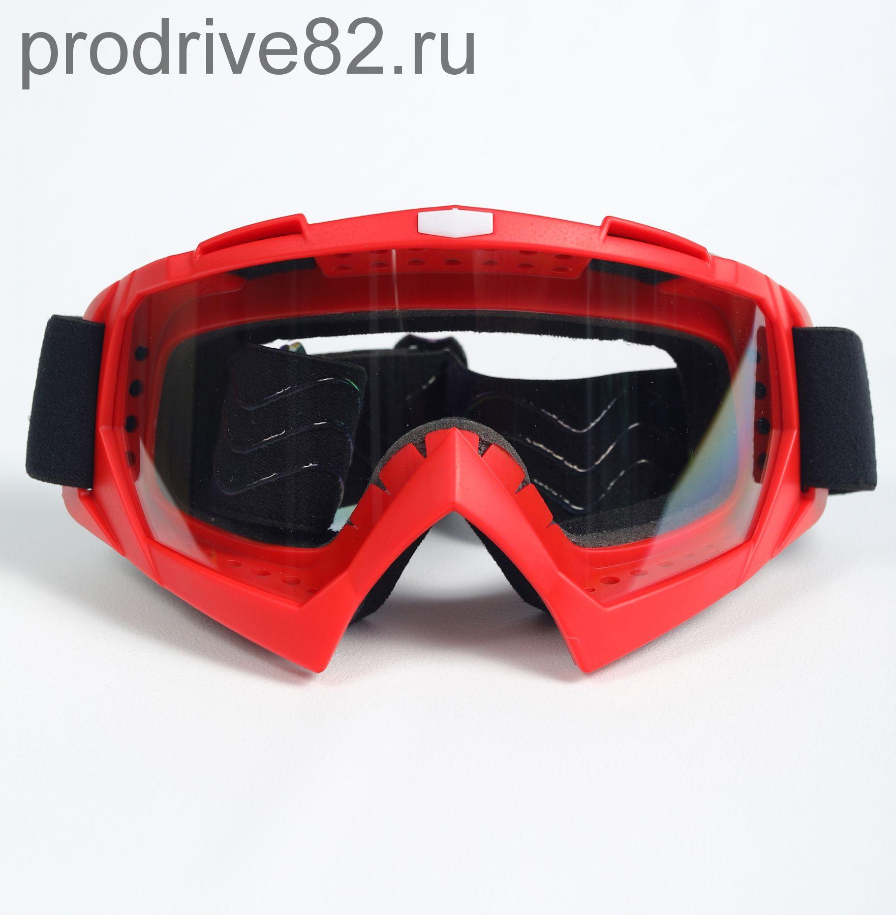 Мото очки М004 Red