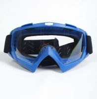 Мото очки М004 Blue фото 1