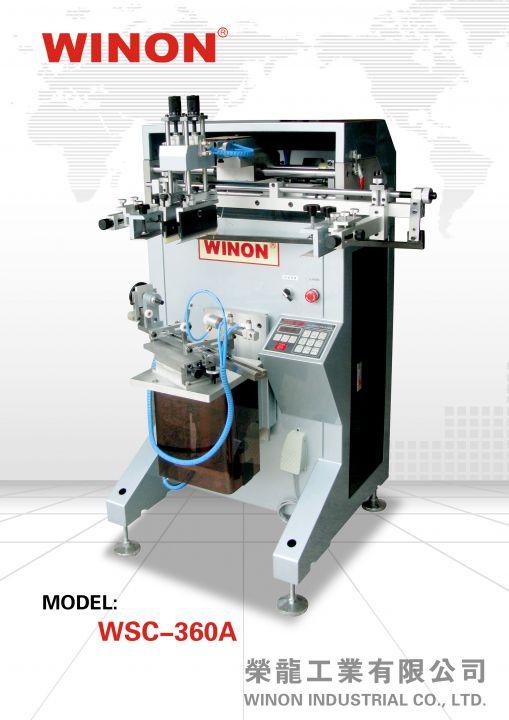 Станок для шелкографии WSC-360А цилиндр