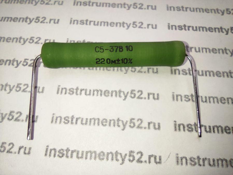 Резистор С5-37В 22Ом (зеленый)