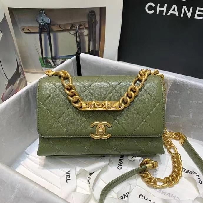 Chanel 20x14x7 cm