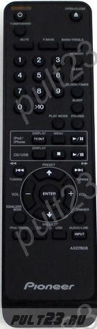 PIONEER AXD7608, X-HM50