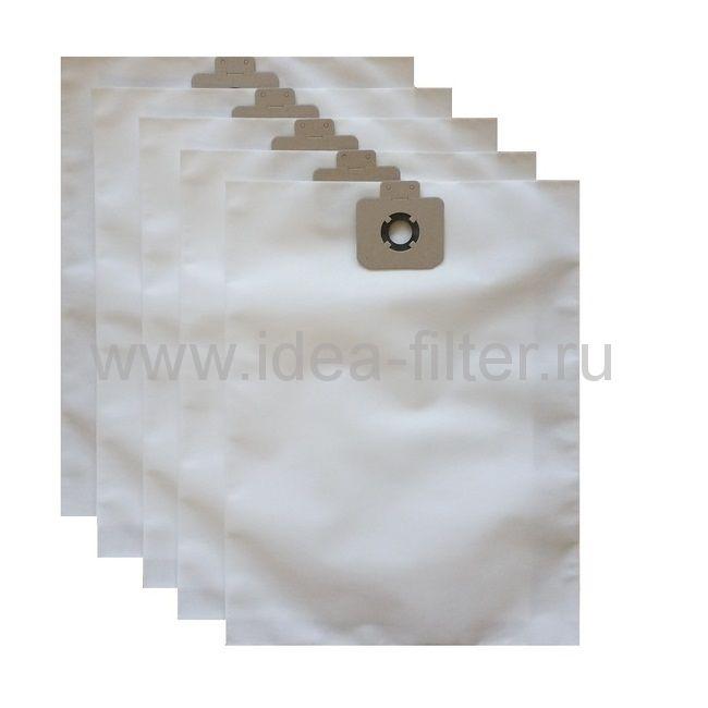IDEA CM-03 мешок для пылесоса CLEANFIX SW 20. 5 штук