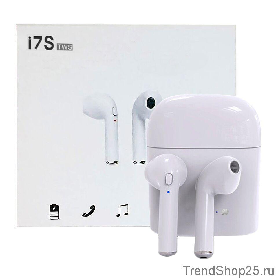 Bluetooth наушники HBQ i7S TWS