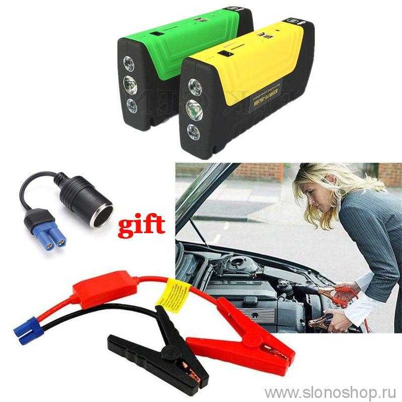 Зарядное пусковое устройство для автомобиля