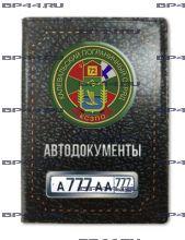 Обложка для автодокументов с 2 линзами Калевальский ПОГО