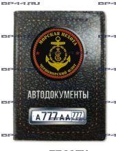 Обложка для автодокументов с 2 линзами Черноморский флот МП