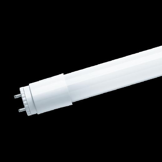 Лампа T8 светодиодная 18 Вт. Navigator 1200 мм.