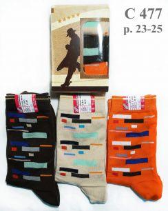 Набор мужских носков  С477