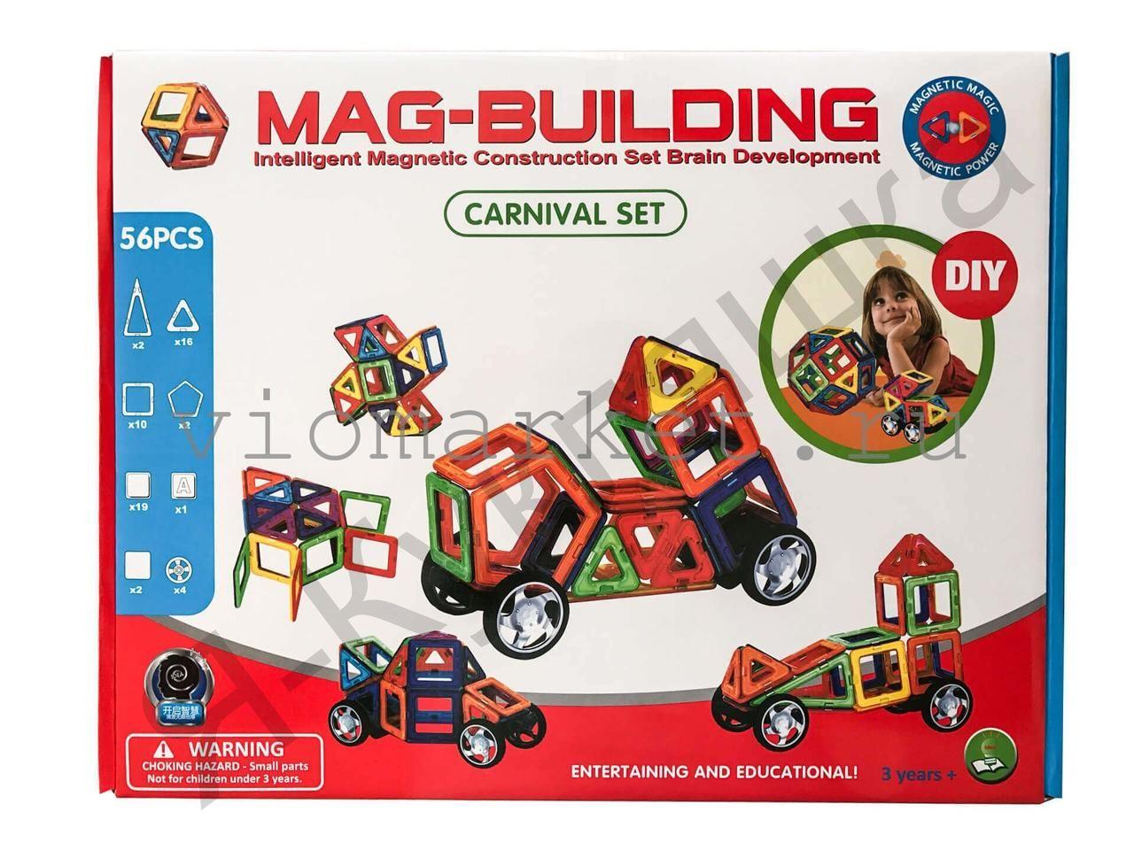 Магнитный конструктор MAG BUILDING, 56 деталей