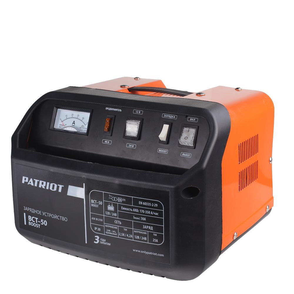 Зарядное устройство BCT-50 BOOST