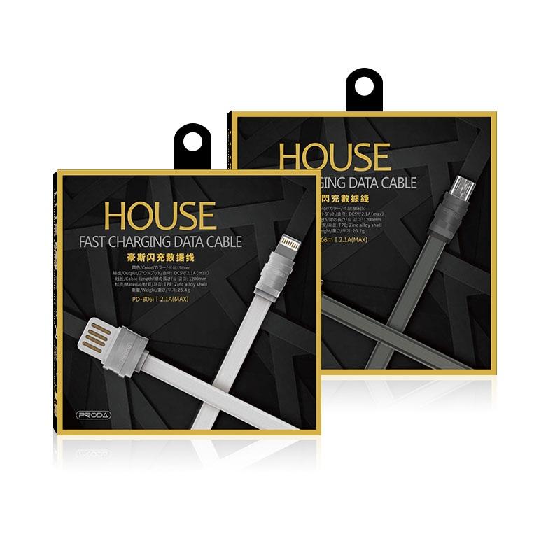 Кабель USB - Lightning Proda House 1м