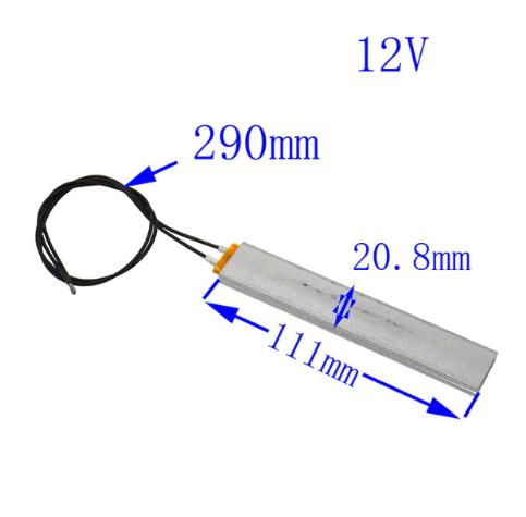 Нагревательный элемент 12 Вольт