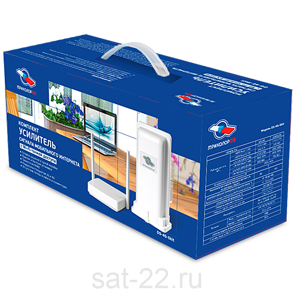 """Комплект усилитель мобильного интернета, """"Триколор ТВ"""", DS-4G-5kit"""
