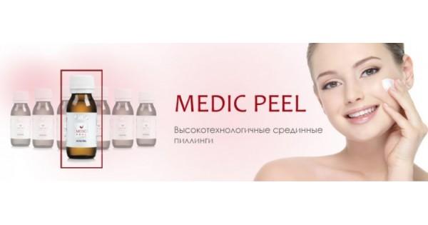 Пилинг GiGi Medic Peel - Derma Peel