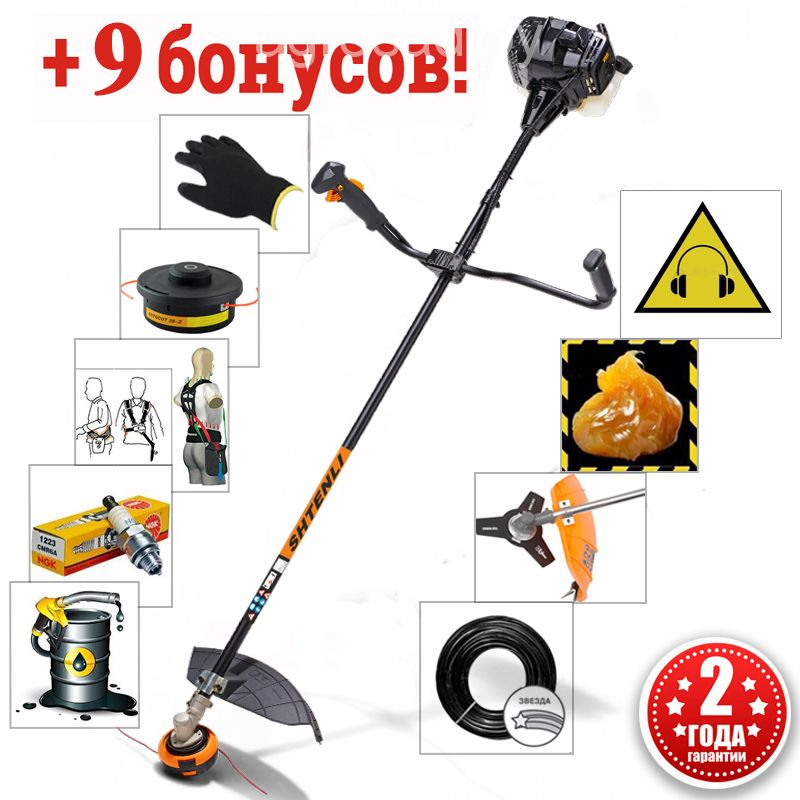 Бензокоса (триммер) Shtenli Demon Black PRO 4,5 кВ
