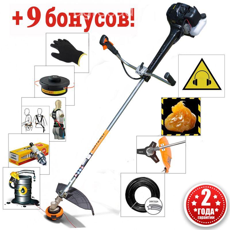 Бензокоса (триммер) Shtenli Demon Black Pro S 1450 (с АНТИВИБРАЦИОННОЙ системой)