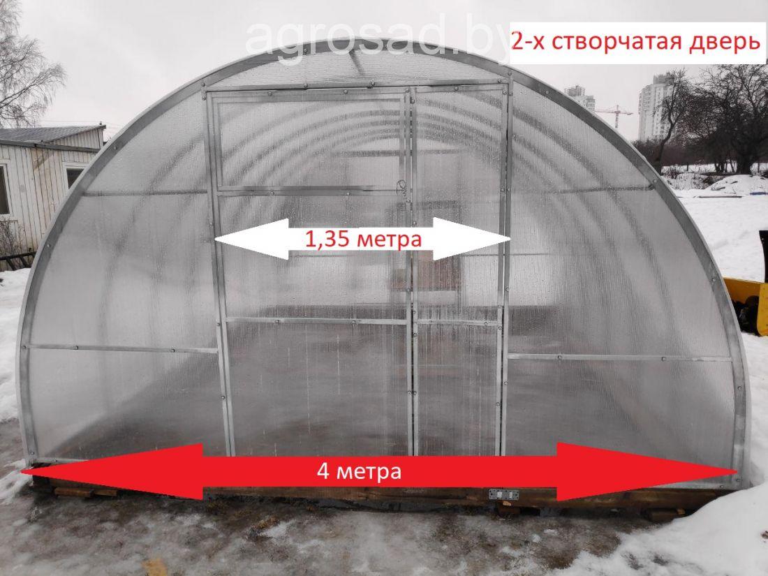 Теплица Сибирская двустворчатая - 8 м (труба 40х20, шаг 1 метра)