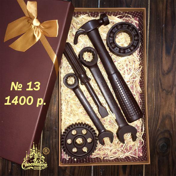 Набор №13 (Шоколатика)