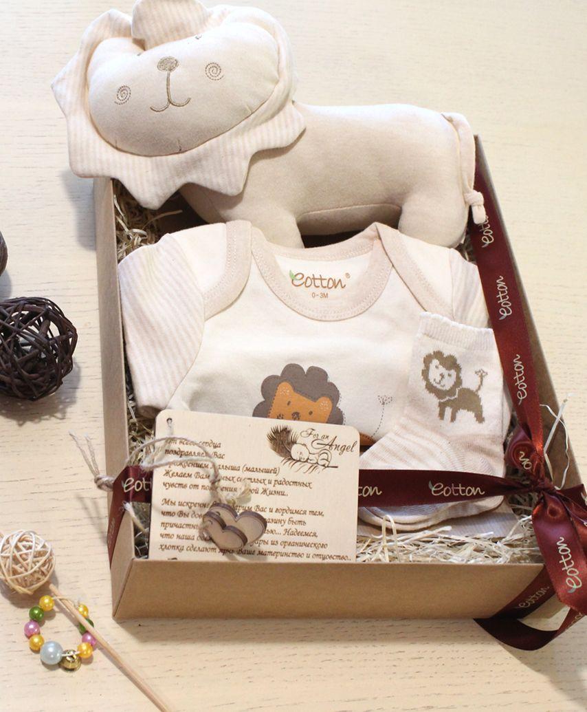 Подарочный комплект из 3-х предметов E16ESG4BE003