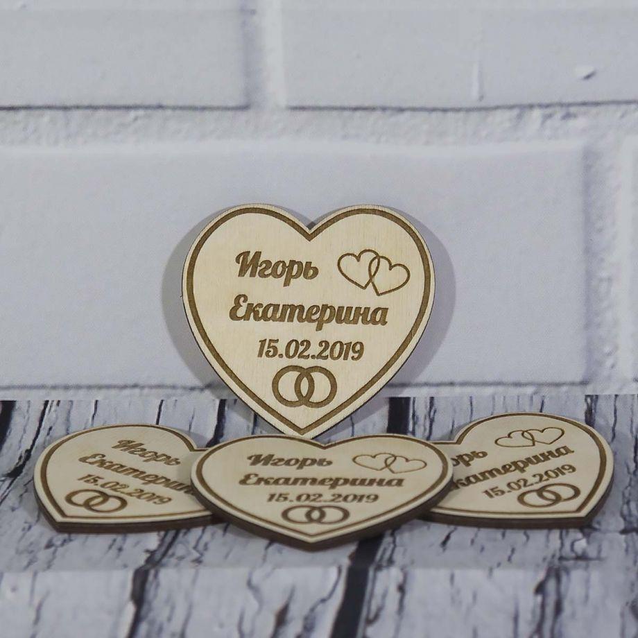 Свадебные магниты из дерева в виде сердца