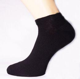 Мужские носки укороченные С 417К