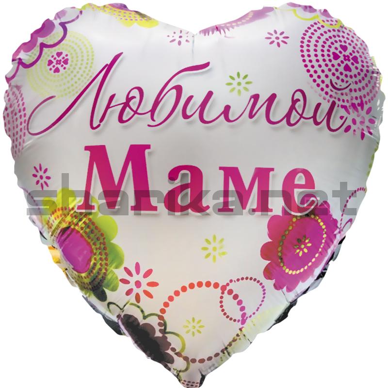 Шар (46 см) Сердце, Любимой Маме
