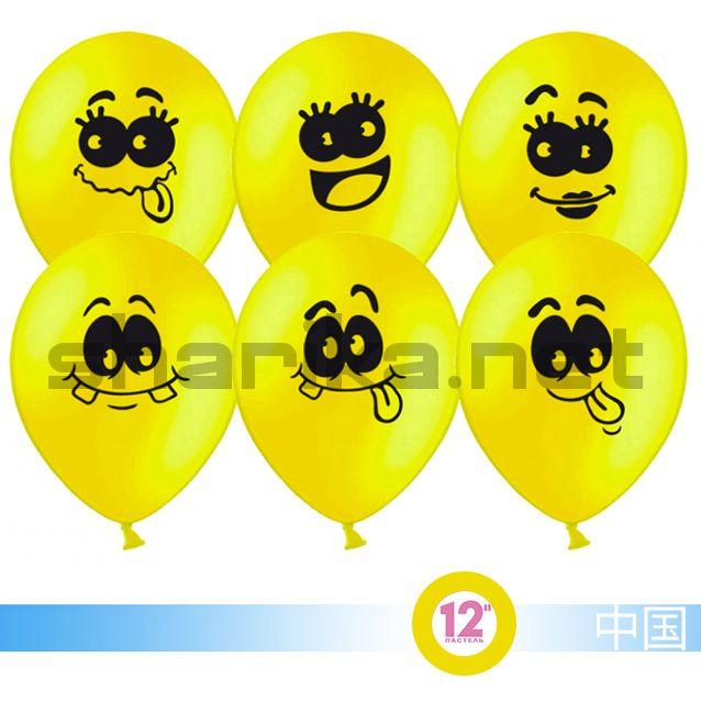 Воздушный шар (12''/30 см) Смайл, Желтый