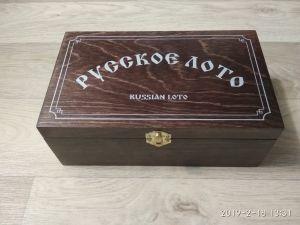Игра Русское лото в деревянной венге шкатулке