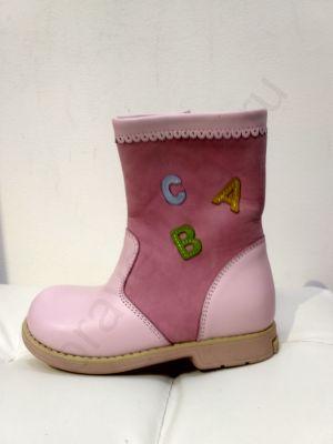 2859 Ortopedia Сапоги Детские (21-25) демисезонные на флисе в розовом цвете