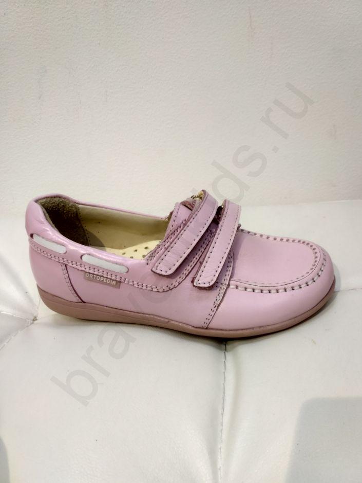 082 Ortopedia Туфли Детские (26-30) в розовом цвете