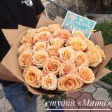 Букет цветов Париж